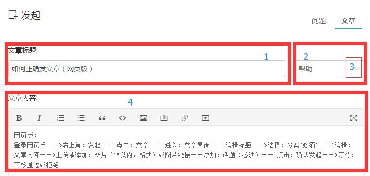 QQ截图20160216170352.jpg