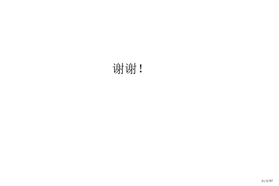 幻灯片57.JPG