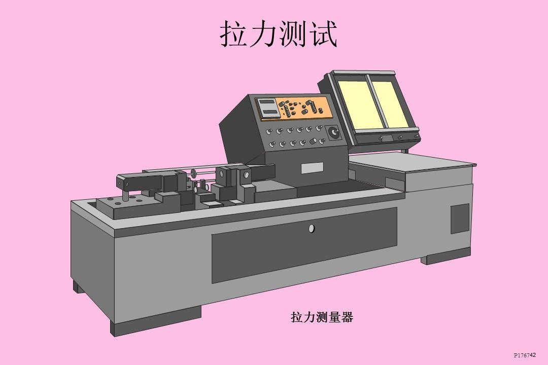幻灯片42.JPG