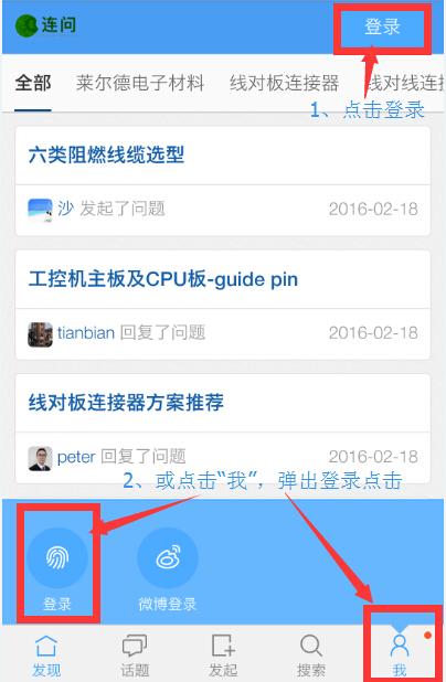QQ截图20160218212245.jpg