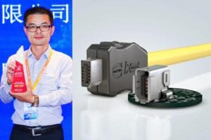 HARTING-ix-Industrial-Award-China-300x199.jpeg